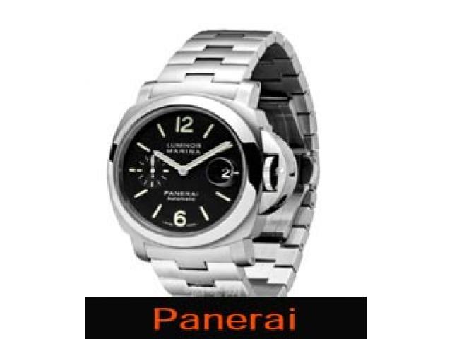 Panerai Chain Stainless Steel