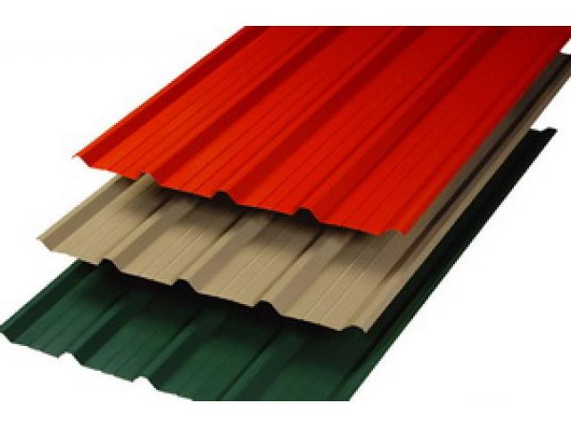 Aluminium Roofing Sheet : Long span aluminium roofing sheet cold roll forming